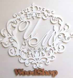 Монограмма герб на свадьбу