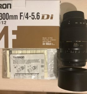 Объектив Tamron AF 70-300mm F4-5.6 Di LD Macro для