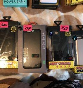 Чехол зарядка на iPhone 7/6+/6s+/7+