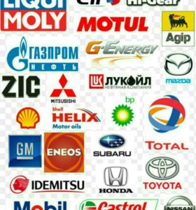 TOTAL Mobil Castrol Shell ELF Motul.         Бочки