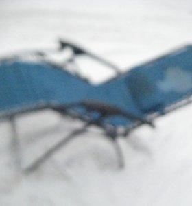 Кресло -шезлонг складное