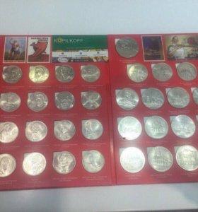 Полные наборы юбил монет СССР 1965-91г/63-68 монет