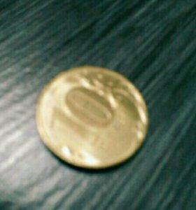 Монета редкая.