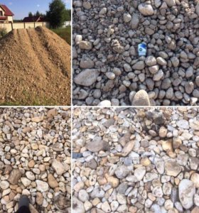 ПГС песчано-гравийная смесь.