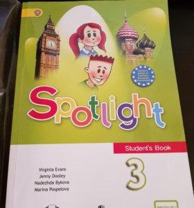 Учебник по английскому языку за 3 класс