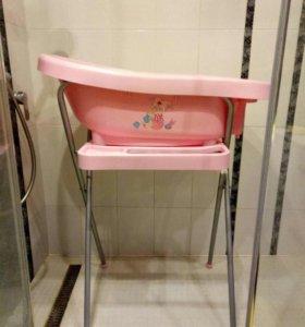 Ванночка Детская BebeJou с подставкой