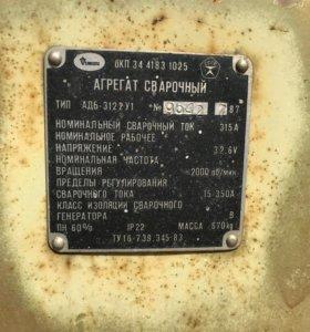 Агрегат сварочный АДБ-3122У1