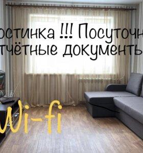 Квартира, студия, 17 м²