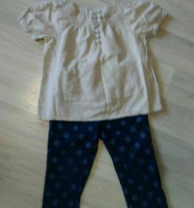 Туника+брюки