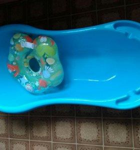 Ванночка,круг для купания
