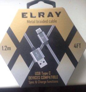 Качественный USB type C кабель