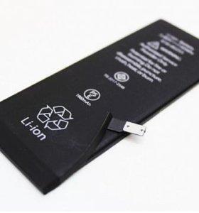 Аккумуляторная батарея для iPhone 7 оригинал