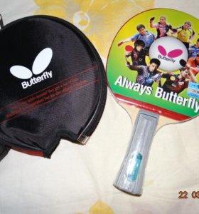"Новая ракетка ""Butterfly"" с чехлом"