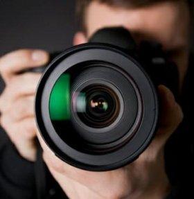 Опытный фотограф