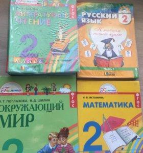 Комплект учебников Гармония 2 класс