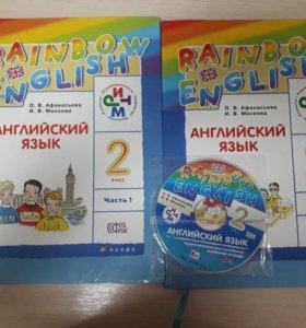 Учебник английского языка 2 класс Rainbow English