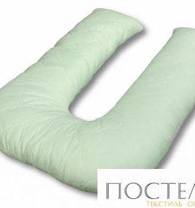Подушка для беременных+наволочка