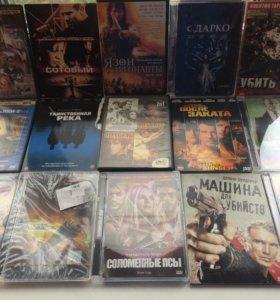DVD С ФИЛЬМАМИ(есть нераспечатаные)