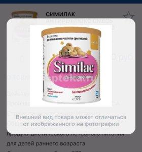 """Детская смесь """"Similac """"Антирефлюкс"""