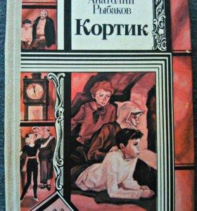 Разные книги (см. подробнее в описании)