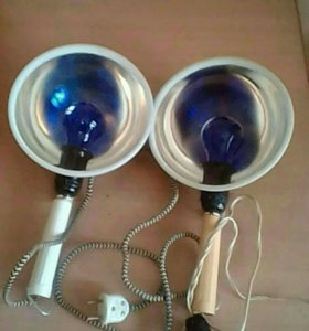 Рефлектор Минина или Синяя лампа
