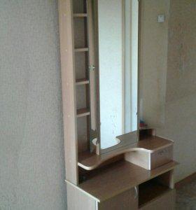 Мебель трюмо