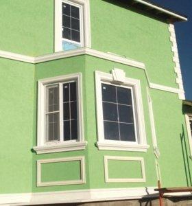 Фасадные работы и любые виды ремонта