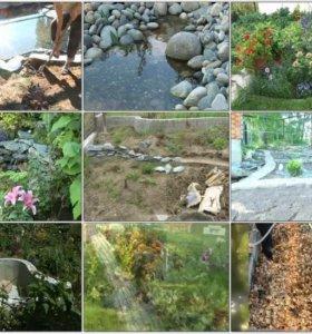 Услуги по ландшафтному дизайну, озеленение, уход