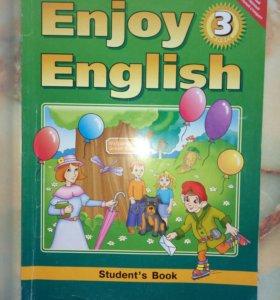Учебник по ангийскому языку Бибалетова, 3 класс