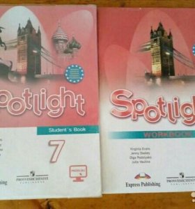 Spotlight 7 класс