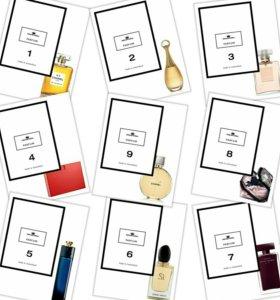 Ассортимент женской парфюмерии