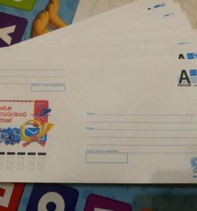 ХМК Чистый маркированный конверт 2017 Россия