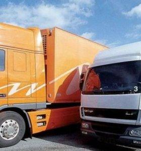 Услуги грузовых перевозчиков