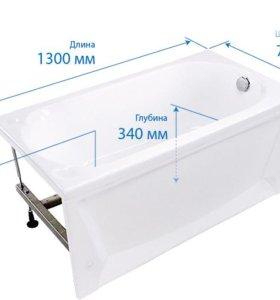 Новая акриловая ванна Тритон