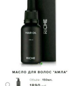 Масло для волос Riche 30мл