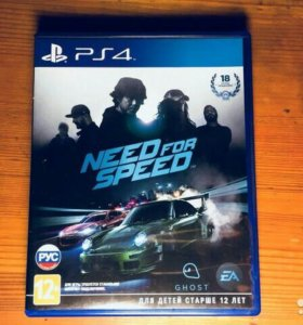 Need for Speed PS4.