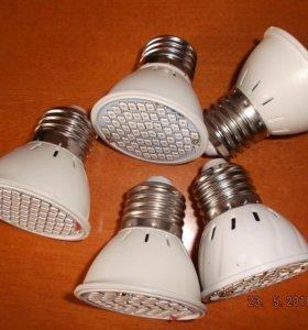 лампа подсветка для растений