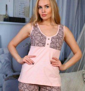 Пижама В