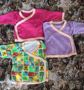 НОВАЯ одежда для мальчика и девочки