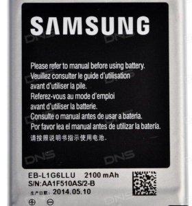 Аккумулятор от GALAXY S3