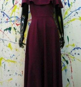 Новое платье в пол, возможен небольшой торг