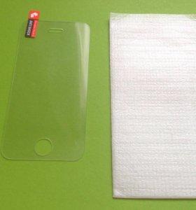 Защитное стекло для айфона 4,4s. Оригинал!