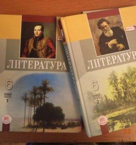 учебники литература