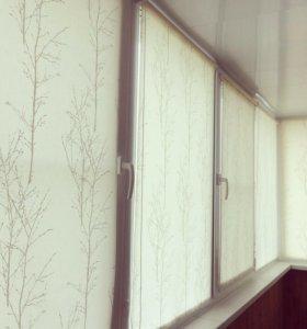 Рулонные шторы!94-00-77
