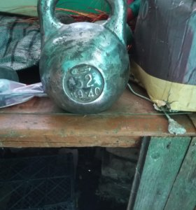 Гиря ссср 32 кг