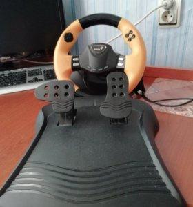 Руль с педалями для компьютера