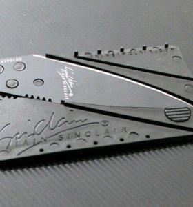 Кредитка нож