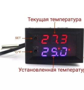 Цифровой терморегулятор.