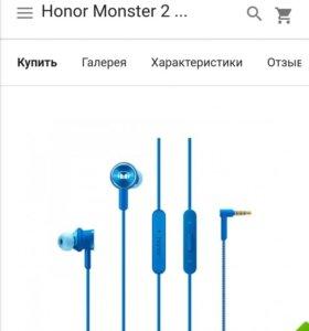 Наушники Huawei monster 2