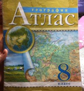 🐾Атлас по географии 8 класс